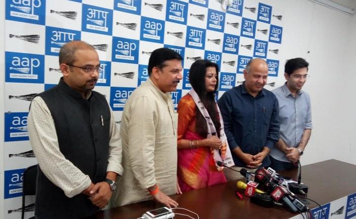 سابق کرکٹر اور ایم پی کیرتی آزاد کی اہلیہ ہیں پونم آزادبی جے پی کو چھوڑ عام آدمی پارٹی میں ہوئیں شامل ہوئیں