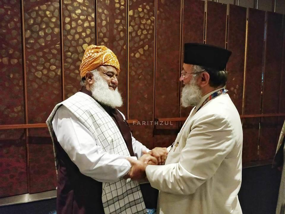 دوپڑوسی ممالک سے تعلق رکھنے والے دو معروف عالم دین کی ملیشاءمیں ملاقات ،دیکھیئے کچھ خاص مناظر