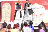 'جشن وراثت اردو' کا تیسرا دن،تمثیلی مشاعرے سے لطف اندوز ہوئے سامعین
