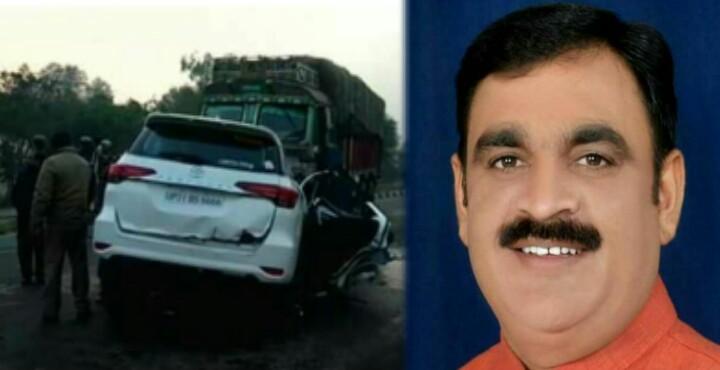"""ایم ایل اے """" لوکیندر سنگھ چوہان """" سڑک حادثہ میں ہلاک"""