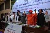 مذہب کے نام پر تشدد ناقابلِ برداشت آئی او ایس کی سہ روزہ کانفرنس میں مختلف مذاہب کے رہنما کا انتہاء پسندی کے خلاف متحد ہوکر جنگ لڑنے کا اعلان