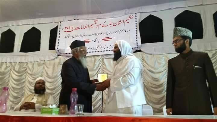 مولانا توقیر احمد قاسمی نمایاں تعلیمی خدمات کے سبب نشان اعتراف سے سرفراز