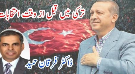 ترکی میں قبل از وقت انتخابات