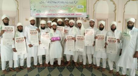 مدرسہ امینیہ اسلامیہ عربیہ میں ختم بخاری شریف کی تقریب کا انعقاد