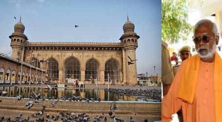 مکہ مسجد بم بلاسٹ :آخر کون ہے اصل مجرم ؟