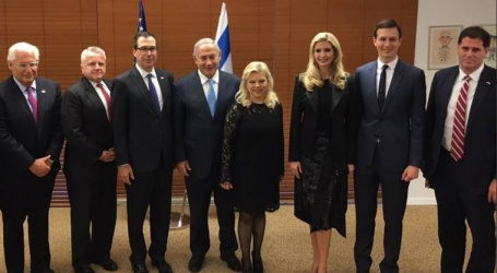 امریکہ نے ایک مرتبہ پھر اقوام متحدہ کو دکھایا ٹھینگا ،چوطرفہ اعتراضات کے باوجود القدس منتقل کیاگیا سفارت خانہ