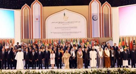 بنگلہ دیش میں او آئی سی کا اجلاس۔روہنگيا کو انصاف د لانے کیلئے مسلم ممالک نے تیا ر کیا مشترکہ ایجنڈا