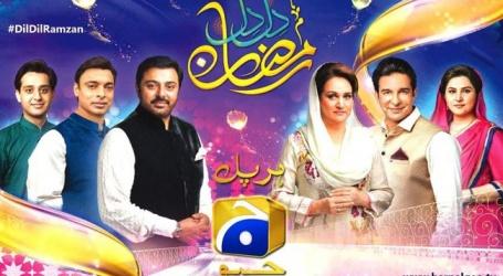 مذہبی اقدار کے خلاف رمضان کی خصوصی نشریات پر پاکستان کی عدلیہ سخت برہم ۔اچھل کود کرنے والے اینکروں پر تاحیات پابندی عائد کرنے کا فیصلہ