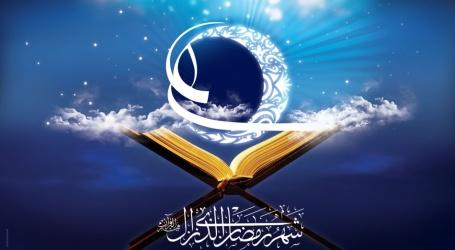 ماہِ رمضان -امت محمدیہ کے لئے خصوصیات وامتیازات