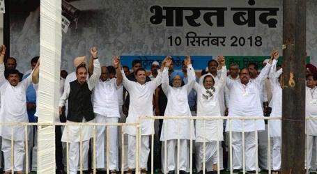 پٹرول ۔ڈیزل میں لگی آ گ کے خلاف پورا ہندوستان سراپا احتجاج ۔21 پارٹیوں نے متحدہوکر کیا آج بھارت بند کا اہتمام