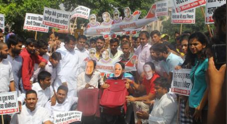 یوتھ کانگریس کا احتجاج ،وزیر خزانہ ارون جیٹلی سے استعفی کا مطالبہ