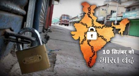 بڑھتی مہنگائی کے خلاف کل پیر کو بھارت بند کا اعلان ،21 اپوزیشن پارٹیوں کی حمایت