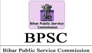 بی پی ایس سی میں اسسٹنٹ کے 51/عہدوں کے لئے 30/نومبر تک درخواستیں مطلوب