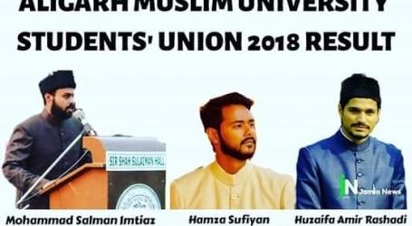 علی گڑھ مسلم یونیورسٹی طلباء یونین کا آگیا رزلٹ، یہ ہے علیگ برادری کے نئے لیڈران