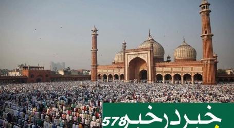 ہندوستانی مسلمانوں کیلئے سیاسی بالادستی ضروری لیکن کس طرح ؟