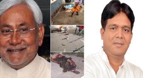 نتیش کمار کے قریبی ایم ایل سی خالد انور نے زینل انصاری کے بہیمانہ قتل کو بتایا افواہ ۔امارت شرعیہ نے کہاسو فیصد درست ہے واقعہ