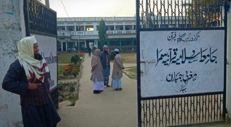 جامعہ اسلامیہ قرآنیہ، سمرا: حفظِ قرآن کا ایک حیرت انگیز ادارہ(روداد)