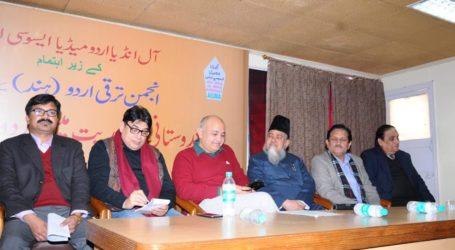 اردو کو مسلمان اور پاکستان کی زبان قرار دینے والی سوچ اردو زبان کیلئے اصل خطرہ :منیش سسودیا