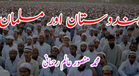 ہندوستان اور مسلمان