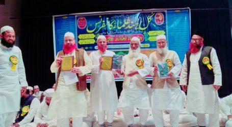 کل ہند علماء کانفرنس زیر اہتمام مجلس تحفظ شریعت اسلامی ہند کا دہلی میں انعقاد