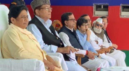 اعظم خان کے سامنے بی جے پی کا کوئی بھی ہتھکنڈہ کارگر نہیں ہوگا : مایاوتی