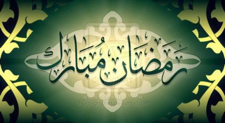 رمضان المبارک میں دیگر عبادتوں کے ساتھ غربا و مساکین کا خیال رکھیں: امارت شرعیہ