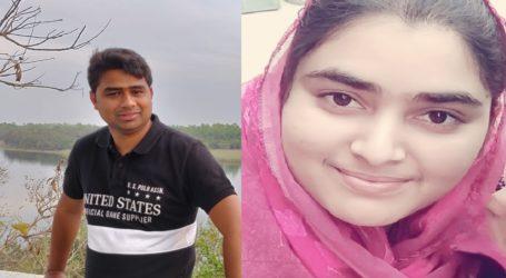 شفقت آمنہ بنی چمپارن کی پہلی آئی اے ایس خاتون ،گوہر نے بھی کامیابی کا پرچم لہرایا