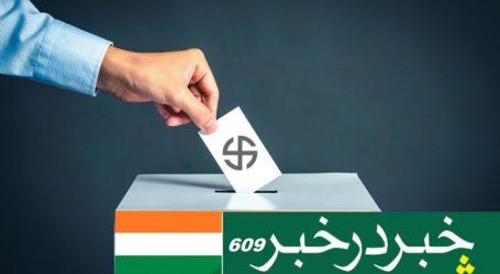 سترہویں لوک سبھا انتخابات میں تبدیلی کے واضح امکانات