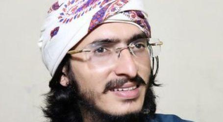 سوشل میڈیا پر پاکستان کے نوجوان اور سرگرم کارکن بلال خان کا قتل ۔چوطرفہ مذمت