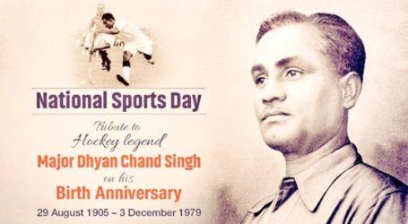 میجر دھیان چند کے بغیر ہندوستانی قومی کھیل ہاکی کی تاریخ نا مکمل، نیشنل اسپورٹس ڈے پر خاص رپورٹ