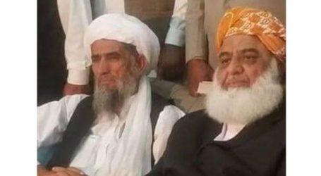 پاکستان میں بم دھماکہ، جمعیت علماءاسلام رہنما مولانا محمد حنیف سمیت 3 افراد شہید