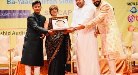 """ڈاکٹر مریڈولاٹنڈن دبئی میں """" ادب نواز ایوارڈ"""" سے سرفراز"""
