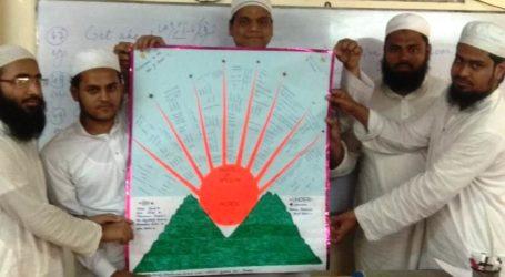 ایم ایم ای آر سی میں فضلائے مدارس کے درمیان انگریزی گرامر مسابقہ کا انعقاد