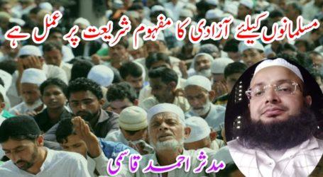 مسلمانوںکیلئے آزادی کا مفہوم شریعت پر عمل ہے