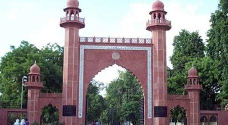 علی گڑھ مسلم یونیورسٹی کے دو طلباء گرفتار، ایک کی ہوئی رہائی دوسرے پر لگائے گئے سنگین دفعات