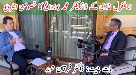 ارطغرل غازی کے ڈائریکٹر محمد بوزداغ کا خصوصی انٹرویو