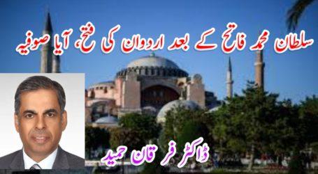 سلطان محمد فاتح کے بعد اردوان کی فتح، آیا صوفیہ