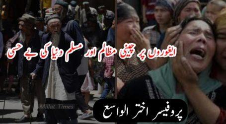 ایغوروں پر چینی مظالم اور مسلم دنیا کی بے حسی