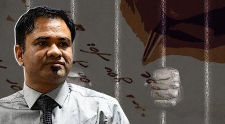 ڈاکٹر کفیل خان ۔ جرم کوئی نہیں ۔ سزا سنگین