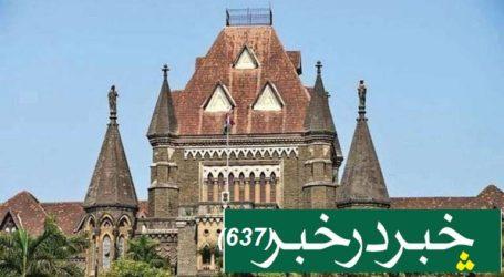 تبلیغی جماعت پر بمبئی ہائی کورٹ کا تاریخی فیصلہ