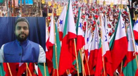 سرکار بننے سے پہلے ہی اقلیتوں پر حملے خدشات کو جنم دیتا ہے: پاپولر فرنٹ بہار