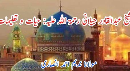 شیخ عبدالقادر جیلانی رحمۃ اللہ علیہ: حیات و تعلیمات