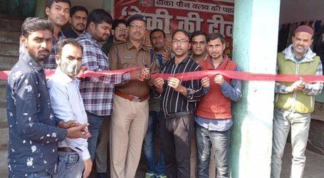 ڈھاکہ فین کلب نے نیکی کی دیوار کا کیا افتتاح