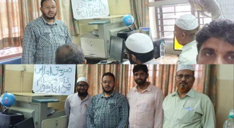 ڈاکٹر وحید انجم اور شیخ اعجاز مصور کا اردو ادب میں نمایاں کردار: ڈاکٹر طیب خرادی شعبہ اردو نیوکالج، چنئی میں تعزیتی اجلاس کا انعقاد