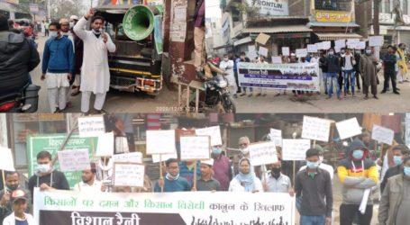 کسانوں کی حمایت میں مظرپور میں شاہین باغ ٹیم نے نکالا مارچ