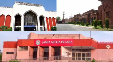بھارت کے تين مسلم تعليمی ادارے، دنيا بھر ميں اپنی مثال آپ