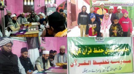مدرسہ تحفیظ القرآن عبداللہ گنج لہریا سرائے میں تکمیل حفظ قرآن کریم کی مناسبت سے دعائیہ تقریب کا انعقاد