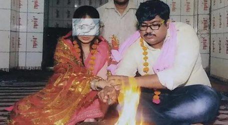 برباد ہو گئی شادی کے لئے مذہب تبدل کرنے والی لکھنؤ کی رقیہ
