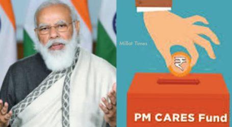 وزیر اعظم 'پی ایم کیئر فنڈ' کے بارے میں مکمل وضاحت یپش کریں: این سی پی