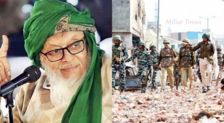 دہلی فساد معاملہ: جمعیۃ علماء ہند کی کوشش سے مزید 24 لوگوں کی ضمانتیں منظور